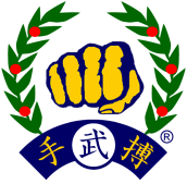 Member World Moo Duk Kwan